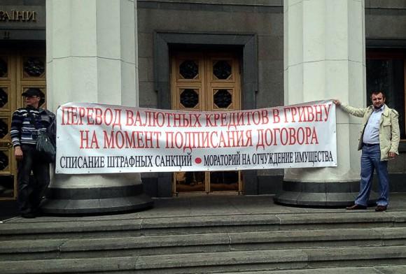 Подает ли восточный экспресс банк в суд на должников